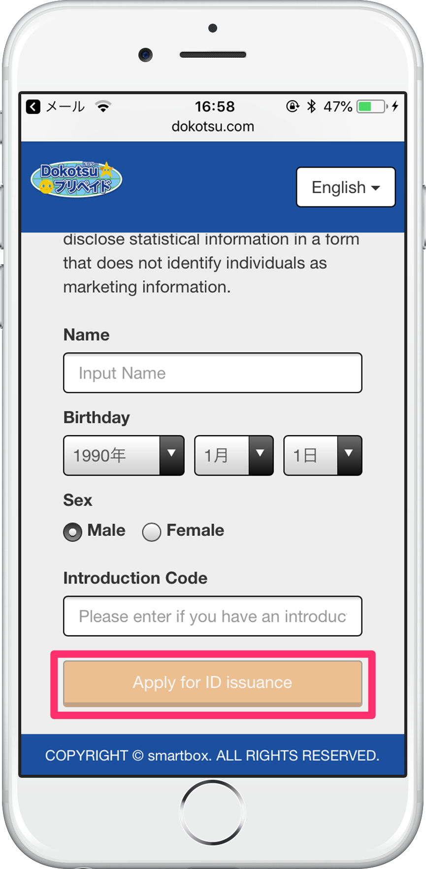 Please Enter Your Name Date Of Birth And Gender For The ID Issuance Procedure Tap Apply